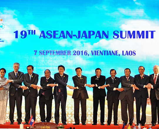 ASEAN Summit Should Not Sweep LGBT People Under the Rug